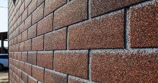 Монтаж фасадной плитки Набережные Челны, цена от 477 руб.